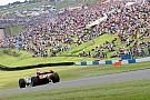 Donington Park heeft geen interesse in organisatie Britse GP