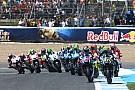 Опубликован финальный календарь MotoGP