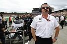 McLaren прошла краш-тесты