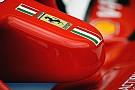 Нове шасі Ferrari успішно пройшло краш-тест