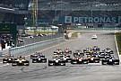 GP2 переименуют в Формулу 2