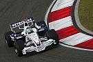 BMW объяснила отказ от возвращения в Ф1