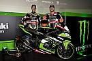 Kawasaki presenteert World Superbike voor 2017