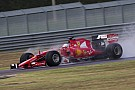 【F1】フェラーリ、スペアパーツ不足でウェットタイヤテスト継続断念