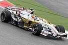 Formula 1 Galeri: Mobil Formula 1 Force India sejak 2007
