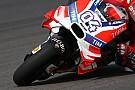 MotoGP Бліц з виробниками MotoGP: все про вінглети