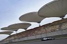 Le programme TV du Grand Prix de Chine