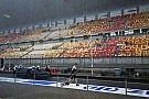 Гран При Китая: прогноз погоды обещает дождь