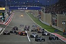 Le programme TV du Grand Prix de Bahreïn
