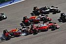 F1 【F1】DAZNのロシアGP配信スケジュールが決定