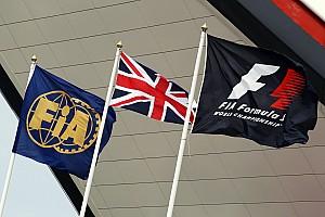 Formule 1 Actualités Soupçon de fraude grave: la F1 bientôt sous le coup d'une enquête?