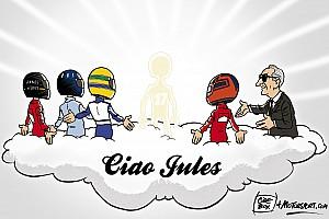 Формула 1 Ностальгія Два роки тому від нас пішов Жюль Б'янкі