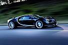 Auto Bugatti songera à remplacer la Chiron en 2019