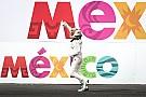 Формула 1 Чому Гран Прі Мексики продовжує збирати нагороди