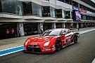 DTM Coches Super GT acompañarán al DTM en pista