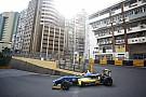 Гран Прі Макао: пряма трансляція гоночного вікенду