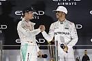 F1 罗斯伯格:我永远敬重汉密尔顿
