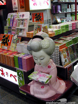 Candy shop in Kyoto