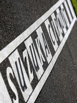 Start/Ziel-Gerade in Suzuka