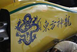 Felipe Nasr's special livery