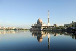 Horizonte de Putrajaya