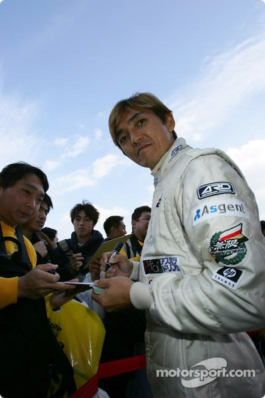 Tetsuya Yamano