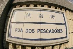 Street sign in Macau