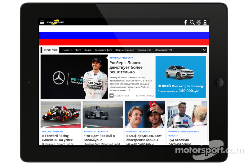 Motorsport.com - Russland, Screenshot