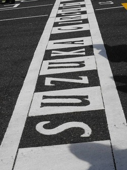 Welcome to Suzuka Circuit