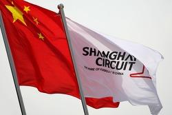 Chinese flag and Shanghai Circuit flag