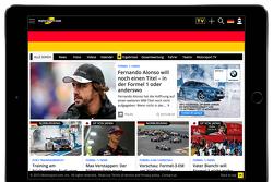 النسخة الألمانية من الموقع