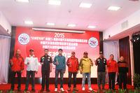 COC总决赛颁奖,南溪区领导