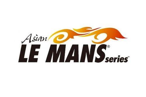 Asian Le Mans