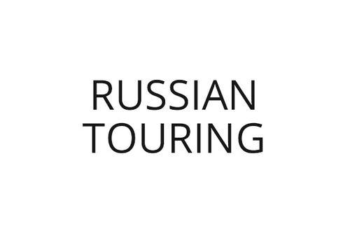 Russische toerwagens