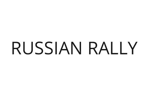 Russian Rally