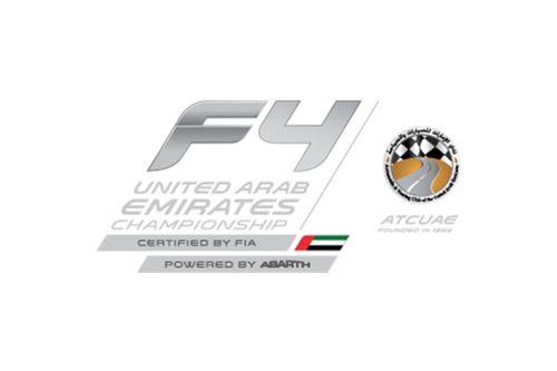 فورمولا 4 الإماراتية
