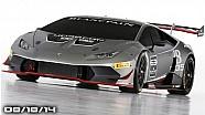 Lamborghini Huracan Super Trofeo, McLaren P1 GTR, Jaguar F-Type Project 7 - Fast Lane Daily
