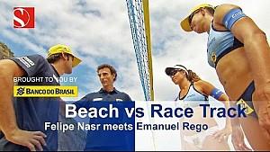 نصر يلعب الكرة الطائرة مع البطل الأولمبي إيمانويل ريغو