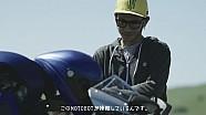 MOTOBOT conoce a El Doctor (Valentino Rossi)