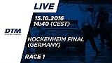 Прямой эфир: первая гонка финала DTM 2016 в Хоккенхайме
