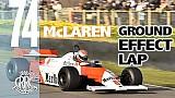 McLaren MP4/1 von 1982