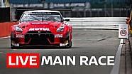 Live: Main Race - Silverstone 2017 - Blancpain Endurance Series