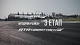 3-й етап RTR Time Attaсk