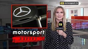 Motorsport-Report #28: F1 & Le Mans