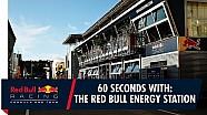60 секунд з енергетичною станцією Red Bull