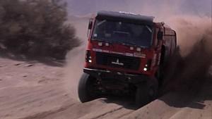 Dakar 2018 - 11. Etap - Kamyon/ATV