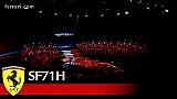 フェラーリSF71-H - 発表イベント